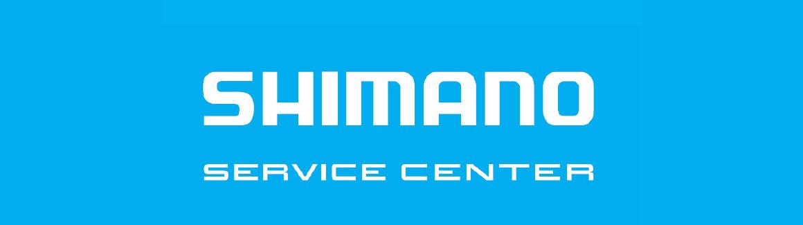 shimano_service_center